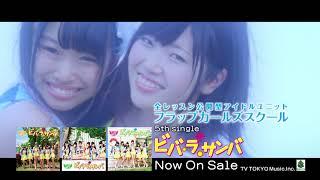 今回のパーソナリティーは福田麻貴 、楽遊アイドル部 ゲストは、フラッ...