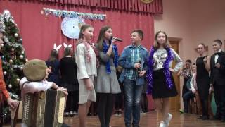 "Новогодний мюзикл 2016 6 ""Б"" класс"