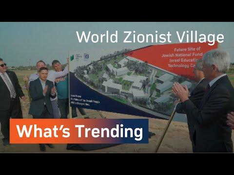 About: World Zionist Village