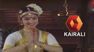 നീലവാനിന് കീഴിലായി- കൈരളിയ്ക്ക് ഇന്ന് 20 വയസ് | Neelavaninnu Keezhilayi- Kairali Theme Song