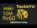 8 Ball Pool Cheap Coins Store Online