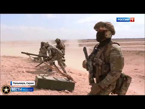 Russian Military Power in Syria {In action vs ISIS}