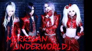 MORRIGAN - Underworld ( lyrics + English subs/translation)