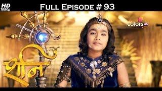 Shani - 15th March 2017 - शनि - Full Episode (HD)