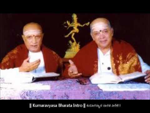 Kumaravyasa Bharata Introduction