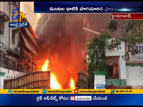 Fire Accident In Jeedimetla Industrial Area at Hyderabad