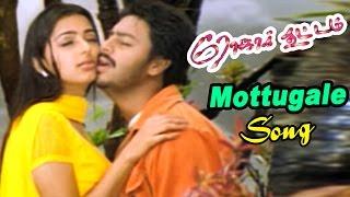 Roja Kootam | Roja Kootam Tamil Movie Songs | Mottugale Mottugale Video song | Hariharan hit songs