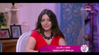 السفيرة عزيزة - د. علاء رجب