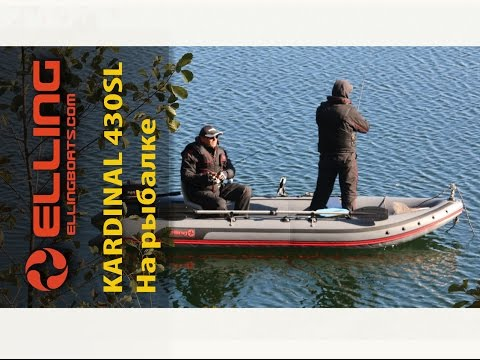 KaBoat Kardinal-430SL Надувные лодки  ПВХ.Inflatable boat. Elling. Надувная лодка.Schlauchboot