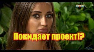Ендальцева покидает проект!?Дом2 новости раньше эфира