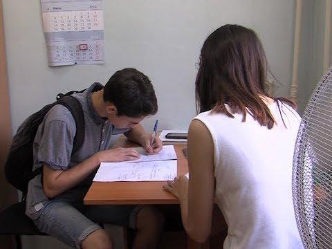Подросткам из Марий Эл помогут найти работу в Центре занятости