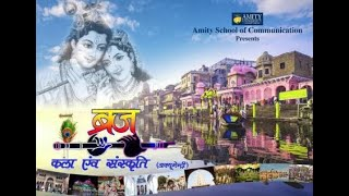 Brij Sanskriti evm Kala Documentary