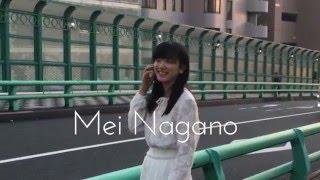 メンズノンノ2月号(1/9発売)の美女連載ページは、女優・永野芽郁さん...