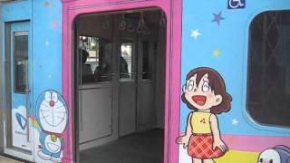 小田急F-Train(ドラえもん電車)