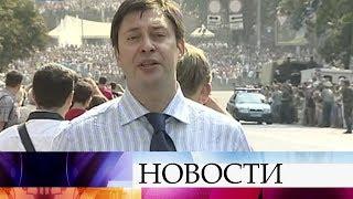 Суд в Херсоне изберет меру пресечения главному редактору «РИА Новости Украина» Кириллу Вышинскому.