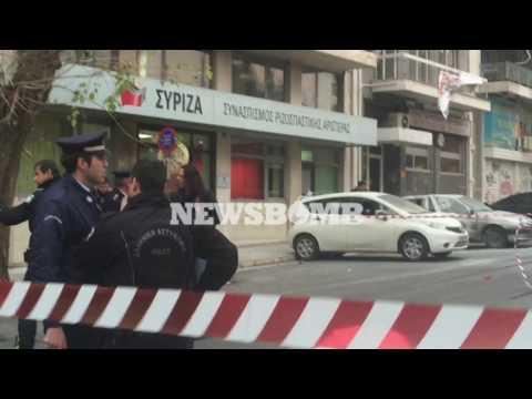 newsbomb.gr: Επίθεση μολότοφ με μολότοφ στα γραφεία του ΣΥΡΙΖΑ