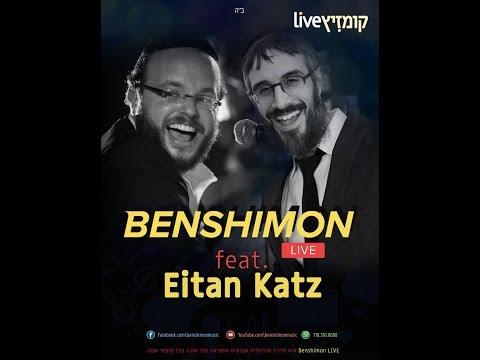 Benshimon Live Feat. Eitan Katz