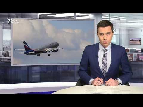 Россия возобновляет полеты в Египет / Новости