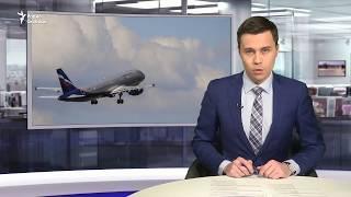 видео Египет новости возобновления полетов.