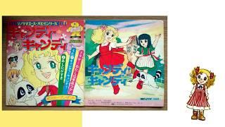 (2018.6.20)今年の展示テーマは【紙媒体】。「なかよし」やコミック・...