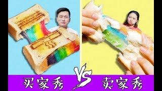 【盗月社】试吃23元网红彩虹吐司面包,这口感...赔我钱!