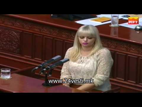 ВМРО -ДПМНЕ најави опструкции, мнозинството не отстапува од разрешувањето на Зврлевски