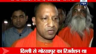 BJP MP Yogi Adityanath detained in Ghaziabad