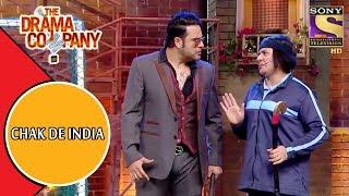 Krushna & Sudesh Recreate Chak De India   The Drama Company