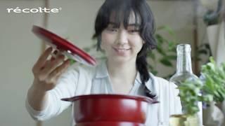 레꼴뜨 팟듀오 페테 / 멀티 쿠커 전기냄비
