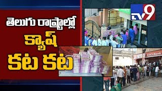 Banks fail to compensate for cashless ATMs - TV...