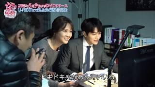 エル(INFINITE)主演「ハンムラビ法廷~初恋はツンデレ判事!?~」 20...