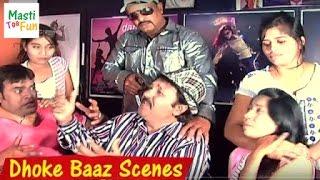 Repeat youtube video Dhoke Baaz Hindi Movie | Scene 16 | Robber Warns Producer | Masti Too Fun