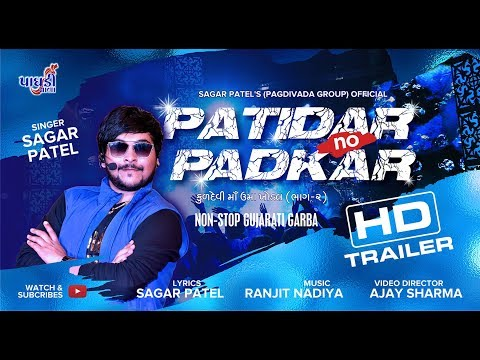 PATIDAR NO PADKAR PROMO|| UMAKHODAL BHAG 2 ||SAGAR PATEL|| PAGDIVADA PRESENTS||LATEST GARBA 2017