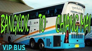 Bangkok To Chiang Mai Overnight VIP Bus || BTS | STY TRAIN | How to reach from Bangkok to Chiang Mai