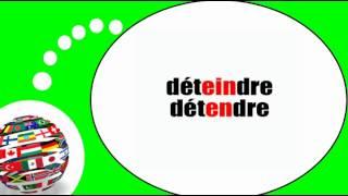 Французского видео урок = Фонетика # Эйн вванной