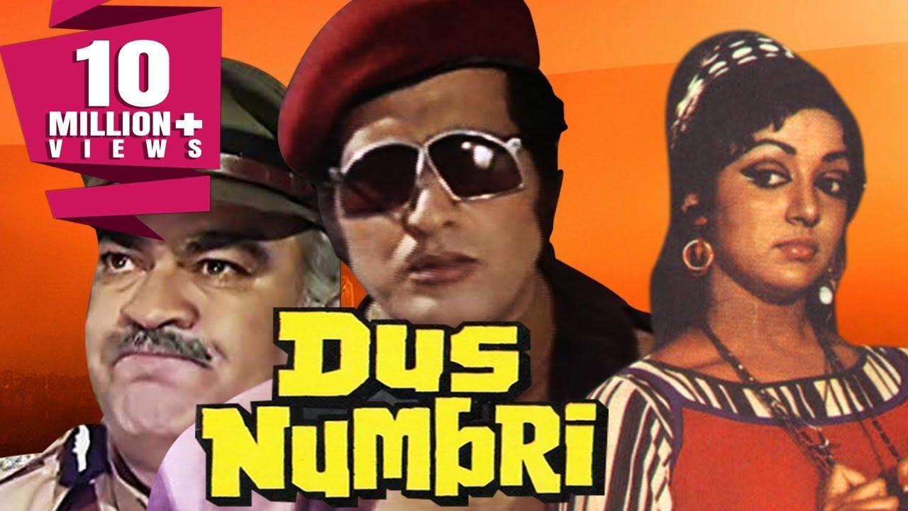Download Dus Numbri (1976) Full Hindi Movie | Manoj Kumar, Hema Malini, Pran, Bindu