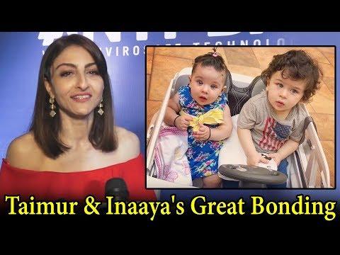 Soha Ali Khan CUTE Reaction On Taimur Ali Khan & Inaaya Khemu Mp3