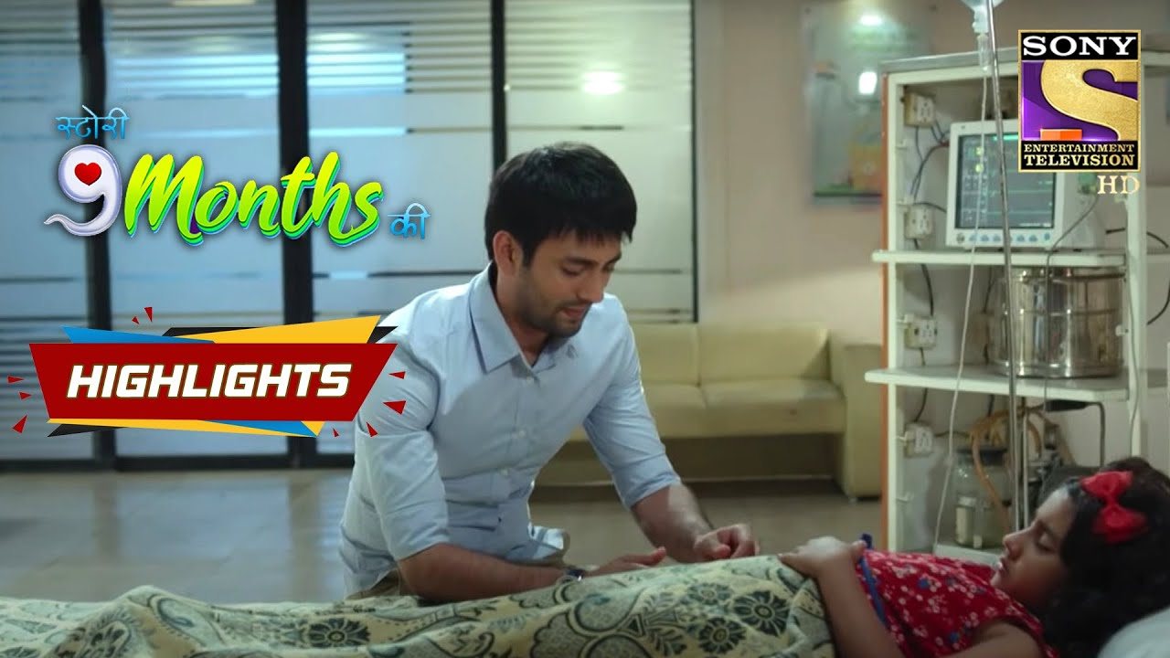 Will A Parent's Hate Overpower Concern?   Story 9 Months Ki   Episode 92   Highlights