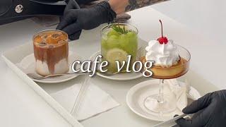 [CAFE VLOG #17] 카페 브이로그 / 카페사장…