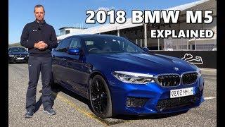 شاهد: BMW تعرض مواصفات M5 الجديدة بخاصية الدفع الكلي