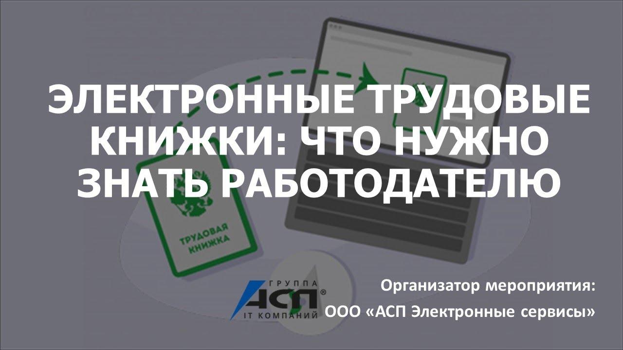 Регистрация самозанятых в Сбербанк Онлайн