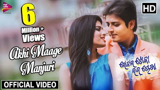 Akhi Maage Manjuri - Official Video | Local Toka Love Chokha | Babushan, Sunmeera