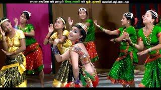 New Teej  2074   Bishnu Majhi  Ghumre Julafee Video Juke Box   Rajesh Hamal  Dhurmus   Susma  