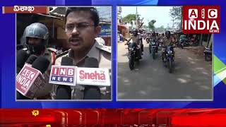 Visakha Police Made Raly For Traffic Awareness|| ABC INDIA