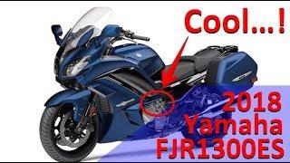 [HOT NEWS] 2018 Yamaha FJR1300ES Review