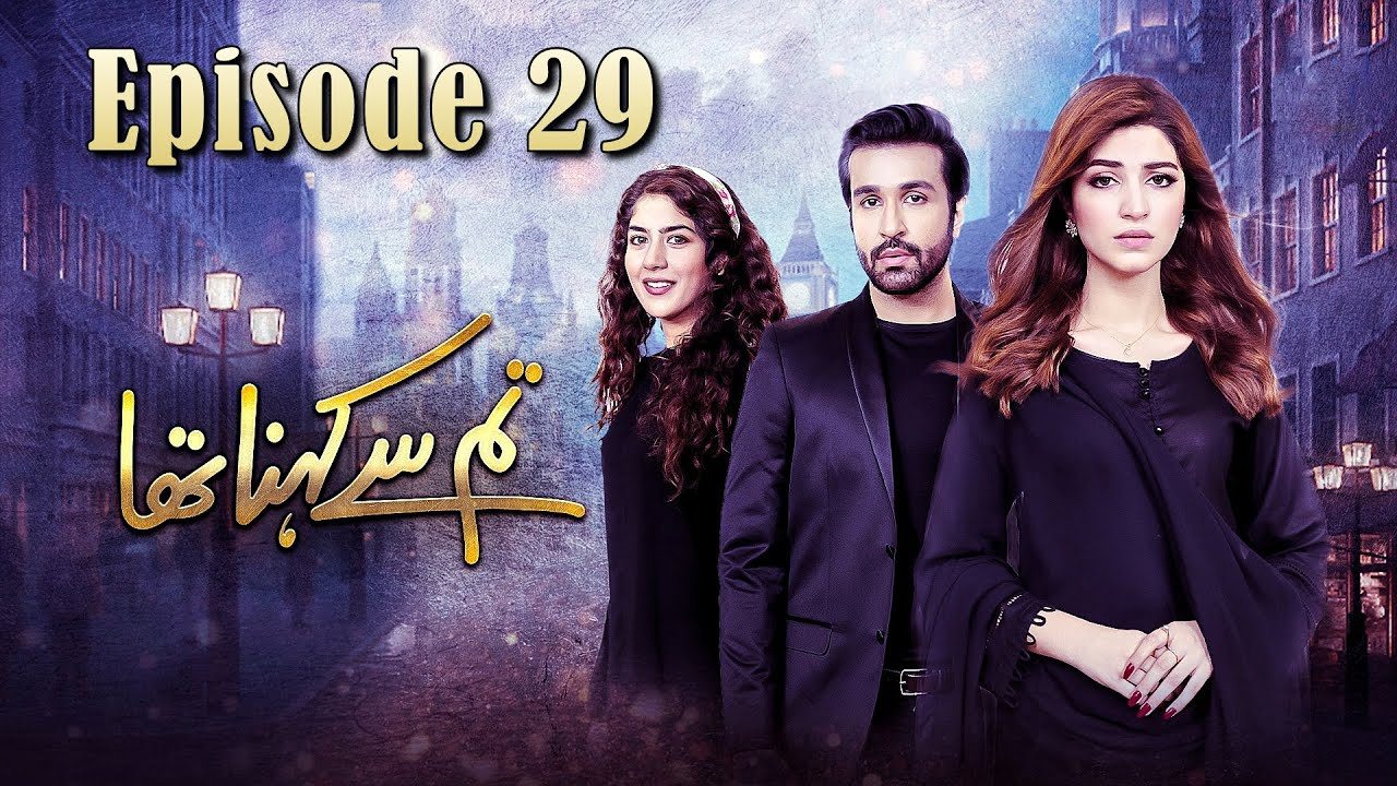 Download Tum Se Kehna Tha | Episode #29 | HUM TV Drama | 2 March 2021 | MD Productions' Exclusive
