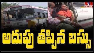 Breaking News : వికారాబాద్ జిల్లాలో రోడ్డు ప్రమాదం | hmtv