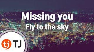 [TJ노래방] Missing you - Fly to the sky / TJ Karaoke