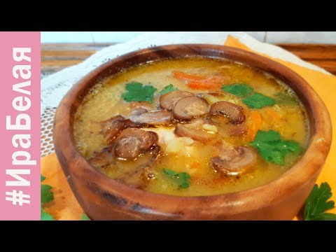 рецепт рибного супа