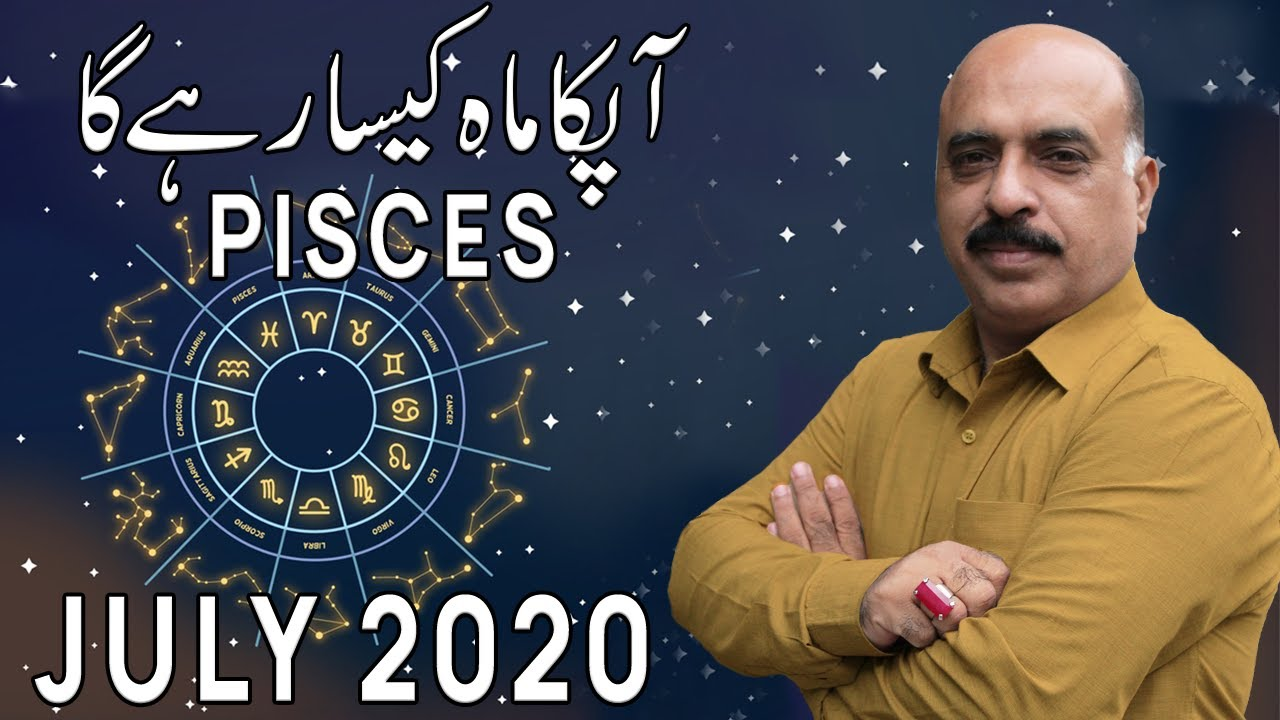 Monthly Horoscope Pisces July 2020  Prediction & Remedies in Urdu/Hindi  Sheikh Zawar Raza Jawa